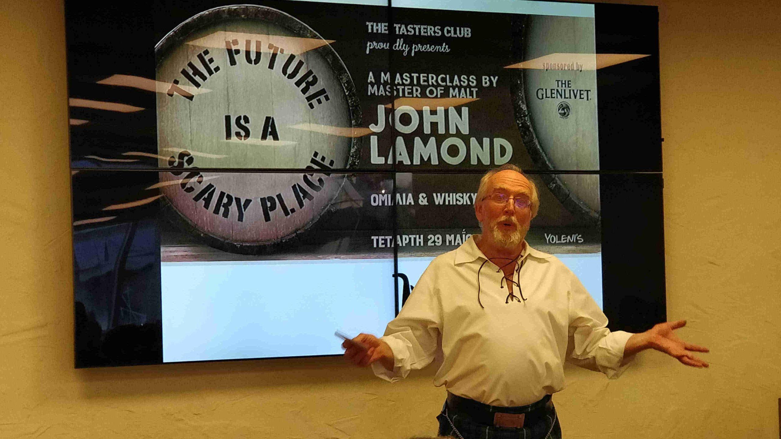 Μια βραδιά με τον John Lamond και το Taster's Club